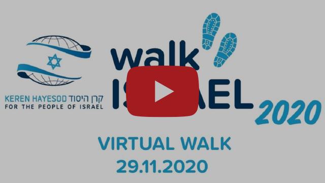 Walk Israel 2020 - Virtual Walk 29.11.2020