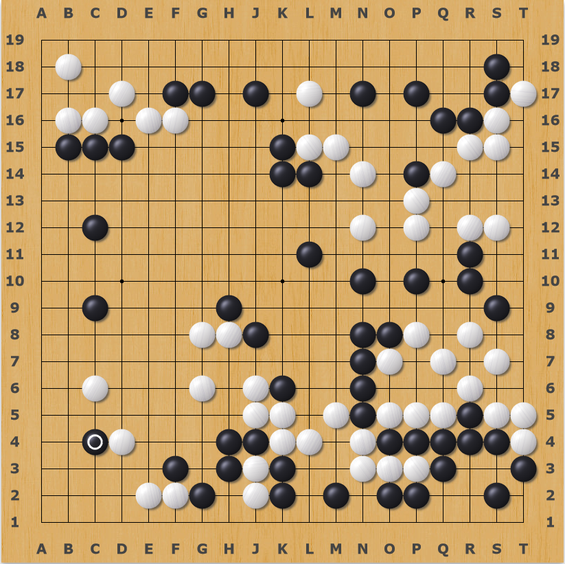 tricky C4 invasion played by the Japanese player