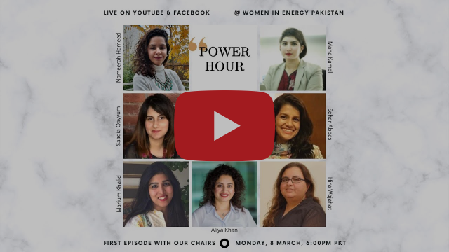 Power Hour Episode 1: Women In Energy Pakistan