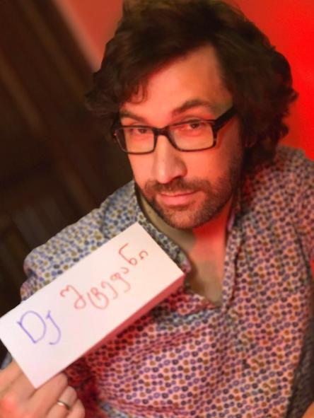 DJ Stefan OK auf Georgisch!