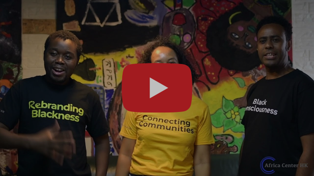 Afro Multi-Activity Summer Camp 2021