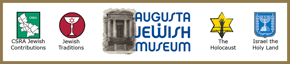 Logo of the Augusta Jewish Museum with an illustration of the museum.